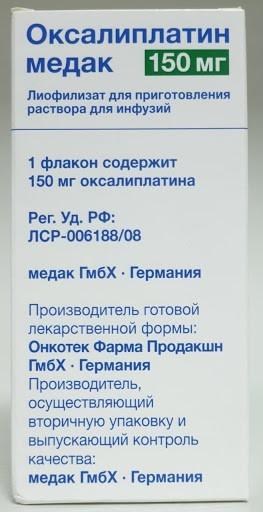 Оксалиплатин медак 50 мг, 100 мг, 150 мг №1 лиоф.для пригот. р-ра для инф. (Европа)