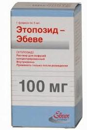 Этопозид-Эбеве 100 мг (Европа)